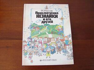 NICOLAI NIKOLAEVITCH NOSSOV LIVRE POUR APPRENDRE LE RUSSE AUX ENFANTS