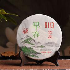 Early Spring 8113 Tie Bing XiaGuan Tuocha Puer Puerh Raw Pu'er Sheng 357g