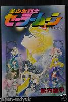 JAPAN Sailor Moon Manga Lover Princess Kaguya Naoko Takeuchi