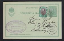 BULGARIA 1903 UPRATED POSTAL STATIONERY CARD PHILIPPOPOLI TO BIGLEN SWITZERLAND
