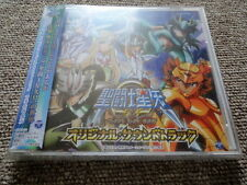 CD Saint Seiya Omega Soundtrack 1 COCX-37525 2012