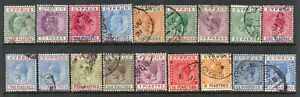 CYPRUS KEVII/KGV 18 DIFFERENT USED STAMPS