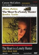 The Heart Is A Lonely Hunter(Carson McCullers) (1968) -Alan Arkin (New & Sealed)