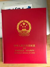 CHINA 1985-1 ALBUM Whole Year of Ox stamps Full