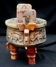 """1955c Hand Carved Ancient style Chinese Urn XXLARGE 9.6"""" Stone mineral hand Made"""