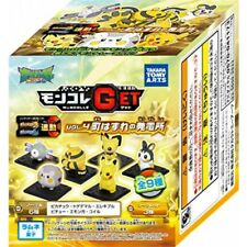 POKEMON POCKET MONSTERS SUN & MOON TAKARA TOMY A.R.T.S SEALED BOX of 10