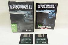 """MSX GINGA EIYU DENSETSU II 2 DX kit Ref/16111 Msx2/2+/Turbo R 3.5"""" 2DD Japan msx"""