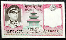 1974 NEPAL Rs 5  banknote UNC (FREE 1 B.note) #D8757