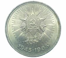 1985 Russia USSR 1 ruble coin 40th ANNIVERSARY in VICTORY OF WORLD WAR II 1945