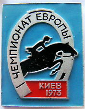 KIEV-1973 EUROPEAN EVENTING CHAMPIONSHIP PIN: HORSE SHOW JUMPING-EQUESTRIAN-