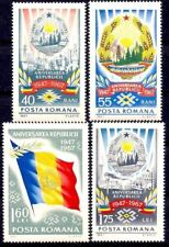 Romania 1967 Coat of arms Agriculture Industry Science Art Symbols Flag 4v MNH