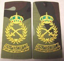 Saudi Arabian Royal Saudi Army Field Marshal Epaulets (Mushir)