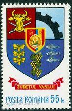1977 Vaslui,Grapes,vine,honey bee,fish,industry,Coat of arms,Romania,MNH