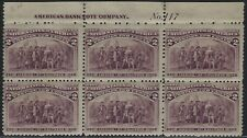 US Stamps - Scott # 231 - Plate # Block of 6 - MNH - Broken Hat Variety  (E-345)