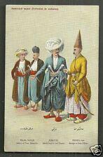 Costumes Police Lieutenant General Messenger Ottoman Turkey 1910