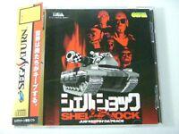Shell Shock Sega Saturn Japan Game w/Obi