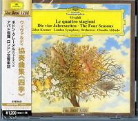 GIDON KREMER-VIVALDI: THE FOUR SEASONS-JAPAN CD C15