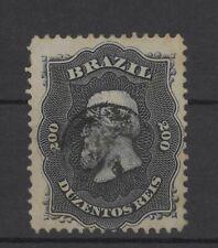 Brazil 1866 Dom Pedro II RHM: 28G 200 rs