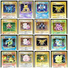 *CHOOSE CARD* POKEMON JAPANESE BASE SET - HOLO RARE CARDS - CHARIZARD BLASTOISE