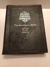 The Interlinear Bible Hebrew-Greek-English 1981 Hardcover Edition Jay P Green Sr