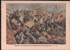 WWI Poilus Tranchée Deutsches Heer Bataille de Verdun France 1915 ILLUSTRATION
