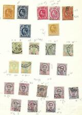 Thailand stamps 1880 Collection of 23 CLASSIC stamps HIGH VALUE!