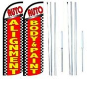 Auto Alignment Auto Body & Paint Swooper Flag with Hybrid Pole set - Pack of 2