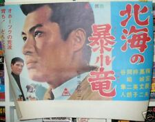 HOKKAI NO ABAR-RYU Kinji Fukasaku 14x20 Japanese 1966 original movie poster