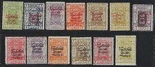 SAUDI ARABIA 1925 THREE LINE RED & BLACK ON 13 STAMPS ALL SIGNED WITH POSITION