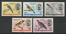 ETHIOPIA 1966 BIRDS AIR MAIL 2nd ISSUE SET MINT