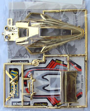 VV Mini 4WD VANQUISH - ZENQUISH GOLD PLATED BODY PART SET (Tamiya 18018 - 15088)