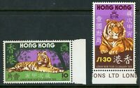 China 1974 Hong Kong Lunar New Year Tiger Complete Set Scott 294-95 MNH N642