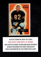 1955 BOWMAN FOOTBALL - SELECT FROM LIST