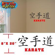 Karate Symbol stickers,Karate Martial Arts decal symbol,Karate vinyl sticker