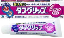 Kobayashi TOUGH GRIP Cushion Pink Denture Adhesive 65g From Japan F/S #4660