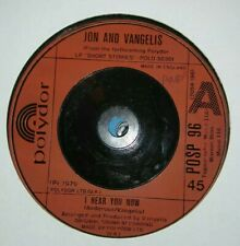 "JON AND VANGELIS - 7"" Vinyl - I Hear You Now - 1979 - Polydor"