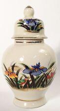 Beautiful Vintage  China Urn / Vase