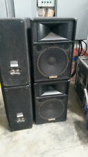 """Yamaha S115IVA 15"""" PA Speaker - ONE PAIR - (4) Available"""
