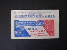 "CARNET   "" Marianne de Gandon ""   de  1951   ( manque  6  timbres )"