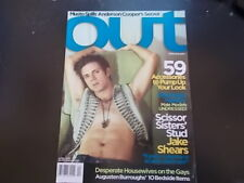 Jake Shears, Anderson Cooper - OUT Magazine 2005