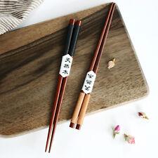 2 paires Handmade japonais baguettes marrons naturels