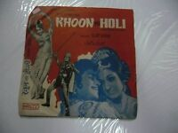 KHOON KI HOLI SATYAM  2518 4031 1979 RARE BOLLYWOOD india Hindi EP RECORD VG+