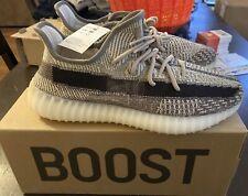 Size 10.5 - adidas Yeezy Boost 350 V2 Zyon