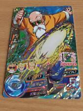 Carte Dragon Ball Z DBZ Dragon Ball Heroes Jaakuryu Mission Part SP #JB-09 Promo