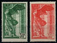 TIMBRES FRANCE année 1937 Série n°354/355 NEUF** Très bon centrage