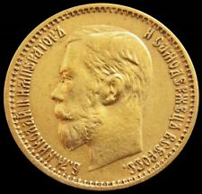 1898 AR GOLD RUSSIA 4.301 GRAMS 5 ROUBLES NICHOLAS II COIN