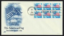 #2285Ac 25c Flag and Clouds, Art Craft FDC **ANY 4=FREE SHIPPING**