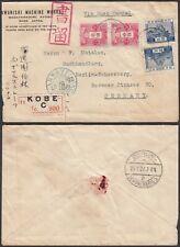 Japan 1927- Registered cover to Berlin-Germany from Kobe.(Dd) Mv-4745
