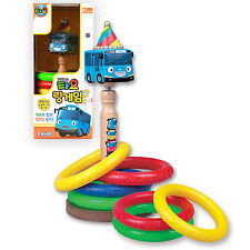 TAYO The Little Bus Ring Toss Game Toy Quoits Throwing Outdoor Children Kid Gift
