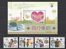 CHINA Macau 2017 Social Welfare Services of Macao stamp set